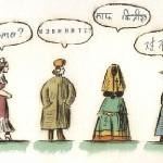 Prevajanje - jeziki